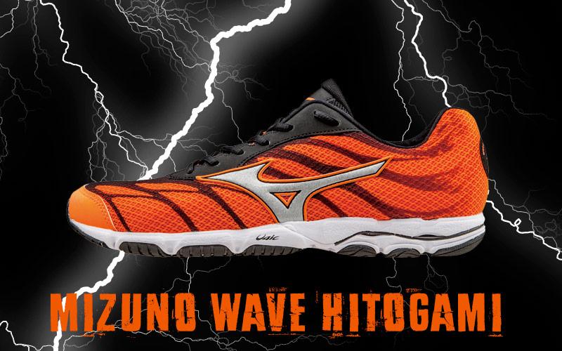 Mizuno Wave Hitogami