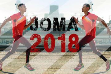 zapatillas Joma 2018