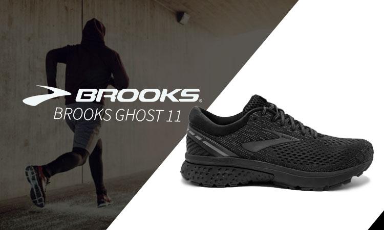 Brooks Ghost 11, imagen del nuevo modelo