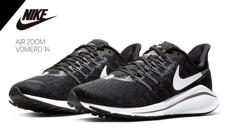 911f037f3 Nike Vomero 14 | Analisi e novità | Nike Running 2019