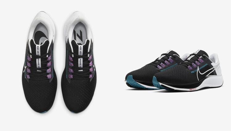 Upper Nike Pegasus 38