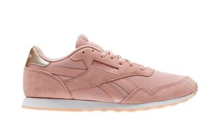 Reebok ROYAL ULTRA PINK WOMEN CM9349
