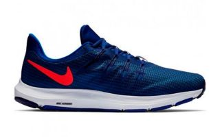 Nike SWIFT TURBO BLUE CORAL NIAA7403 403