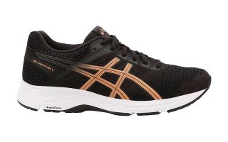 ASICS GEL CONTEND 5 NEGRO BLANCO MUJER 1012A234 001