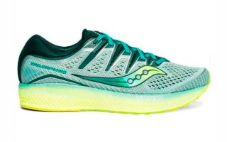 Saucony TRIUMPH ISO 5 GREEN YELLOW S20462-37