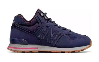 New Balance MH574 LIFESTYLE BLU NAVY MH574RDE
