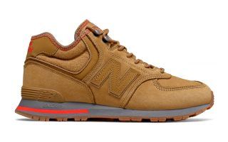 New Balance MH574 LIFESTYLE MARRONE MH574REB