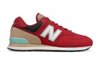 NEW BALANCE 574 ROUGE ML574JHQ