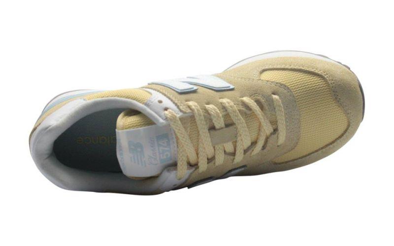 New Balance 574 amarillo gris mujer - Libertad de movimientos