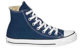 Converse CHUCK TAYLOR ALL STAR CLASSIC AZUL NAVY M9622C