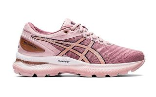 Zapatillas Running Mujer: Las mejores de 2020 - StreetProRunning