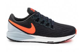 Nike AIR ZOOM STRUCTURE 22 AA1636 010