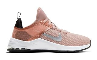 Nike AIR MAX BELLA TR 2 PINK GREY WOMAN AQ7492-200