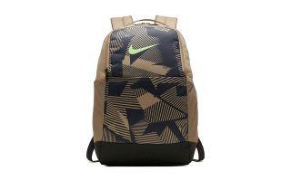 Nike BRASILIA BAG 9.0 BROWN