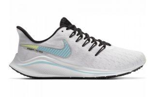Nike AIR ZOOM VOMERO 14 BLANCO AZUL MUJER NIAH7858 103