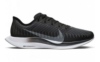 Nike ZOOM PEGASUS TURBO 2 NEGRO BLANCO AT2863 001