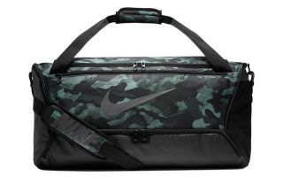 Nike BAG BRASILIA 9.0 BLACK GREY