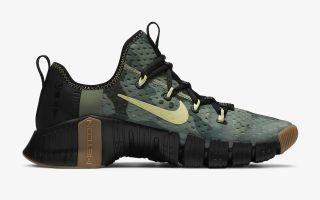 Nike FREE METCON 3 NEGRO VERDE CJ0861 032