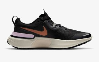 Nike REACT MILER BLACK BROWN WOMEN
