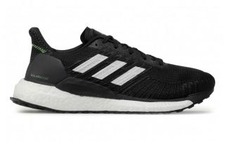 adidas SOLAR BOOST 19 BLACK WHITE