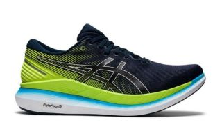 Asics GLIDERIDE 2 BLACK GREEN
