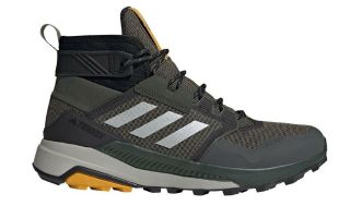 adidas TERREX TRAILMAKER MID COLD RDY VERDE GRIS FV6887