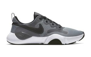 Nike SPEEDREP GREY WHITE CU3579 001
