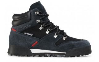adidas TERREX SNOWPITCH COLD.RDY NEGRO FV7957