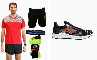 adidas PACK SOLAR RIDE F37055 AND RUNNING EQUIPMENT
